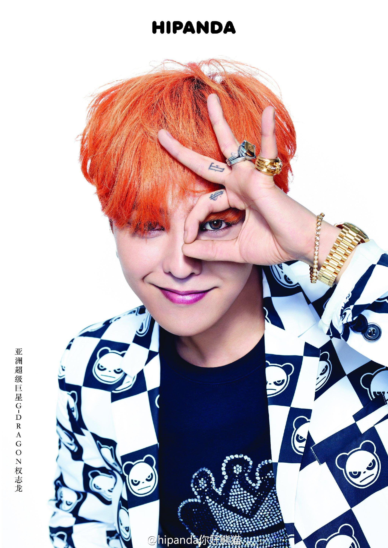 G Dragon Bigbang Fashion Nail Art Sticker Kpop Star Gift: [MISC][Trans] Hi Panda's New Endorser Is BIGBANG's G
